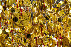 Monete cinesi Fotografie Stock