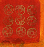 Monete cinesi Immagine Stock Libera da Diritti
