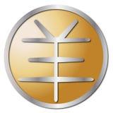 2015 monete cinesi del nuovo anno Fotografie Stock Libere da Diritti