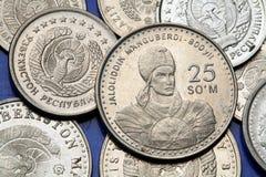 Monete dell'Isola Maurizio Fotografie Stock Libere da Diritti