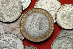 Monete della Russia Fotografia Stock
