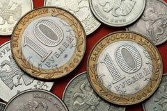 Monete della Russia Immagine Stock