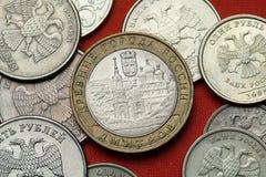 Monete della Russia Città di Dmitrov Fotografie Stock