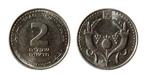 Monete israeliane moderne Immagini Stock Libere da Diritti