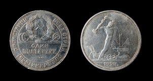 Monete sovietiche in anticipo di periodi Fotografia Stock