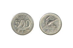 Monete vinte sudcoreane Fotografia Stock