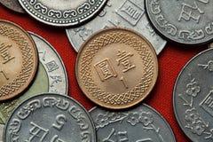 monety do tajwanu Fotografia Royalty Free