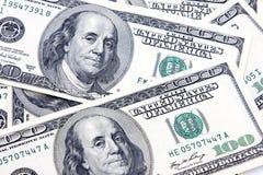 Money. On a white background Stock Image