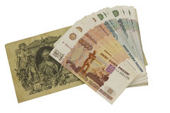 Money. Russian money on the background of the old notes. On a white background royalty free stock photos