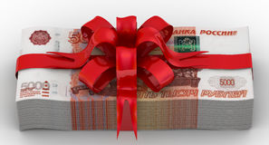 Money as a gift Royalty Free Stock Photo