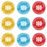 Money Back Guarantee Seal. That features 30, 60, and 90 day options Royalty Free Stock Photos