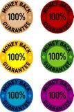Money back label. Set of vector money back label Stock Photo