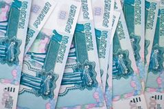 Money background Stock Images