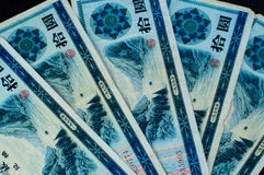 Money banknotes from China. Collection of money banknotes from China, yuan royalty free stock photos