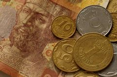 Money. Banknotes of Ukraine Royalty Free Stock Photos
