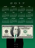 2017 money calendar. 2017 whimsical money calendar, ideal for any business Stock Photo