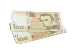 Money, cash UAH Royalty Free Stock Images