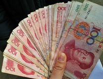 Money. Chinese yuan CNY Stock Photography