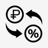 Money convert icon Stock Photo