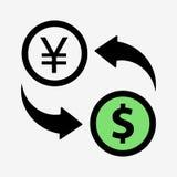 Money convert icon Stock Image