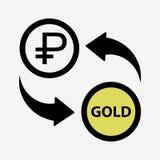 Money convert icon Stock Photos