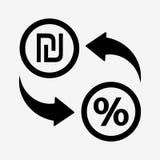 Money convert icon Stock Images