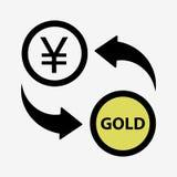 Money convert icon Royalty Free Stock Photo