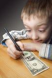 Money drawer-1 stock image