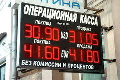 Money exchange rate  display Stock Photos