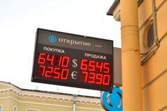 Money exchange rate display. Stock Image