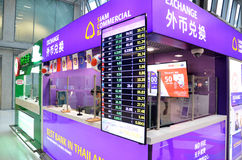 Money exchange shop inside of Suvarnabhumi Airport, Thailand Stock Photography