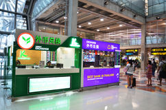 Money exchange shop inside of Suvarnabhumi Airport, Thailand Royalty Free Stock Photos