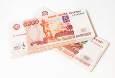 Money. Five-thousandth bills Russia on a white background Stock Photos
