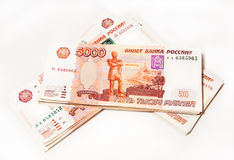 Money. Five-thousandth bills Russia on a white background Stock Image