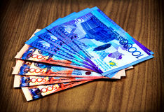 Money of Kazakhstan Stock Photos