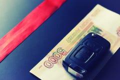 Money key gift Stock Image