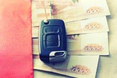 Money key gift Stock Photo