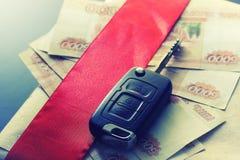 Money key gift Stock Photography