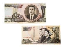 Money North Korea Royalty Free Stock Photo