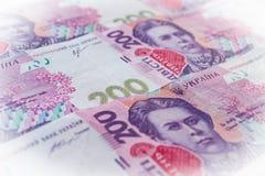 Free Money Of Ukraine. Ukrainian Currency. UAH. Hryvnia Royalty Free Stock Image - 166120066