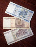 Money. Old money of the Bank of the Republic of Belarus Royalty Free Stock Images