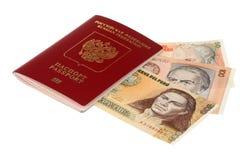 Money of Peru Stock Photo