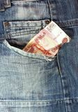 Money in pockets Royalty Free Stock Images