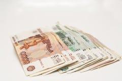 Money rubles Royalty Free Stock Photo