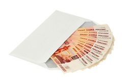 Money of Russia Royalty Free Stock Photography