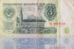 Money from Russia Stock Photos