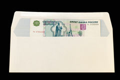 Money of Russia in paper envelop Royalty Free Stock Image