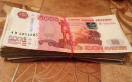 Money. Russian big money Stock Photo