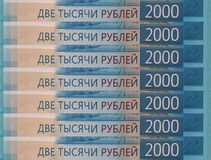 A new Russian denomination worth 2000 rubles. The money of the Russian Federation with a face value of 2000 rubles. The 2000 ruble notes show the main symbols of Royalty Free Stock Photos