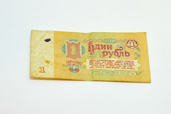 Money. Russian old money RUR 1961 year Stock Photography